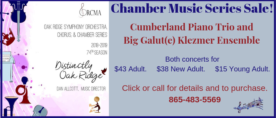 Buy a Chamber Series package